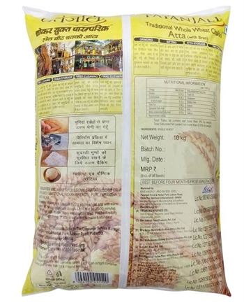 Patanjali Whole Wheat Atta  (10 kg)