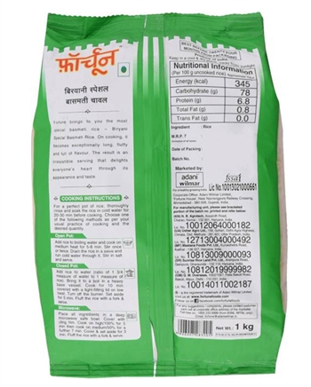 Fortune Biryani Special Basmati Rice (Long Grain)  (1 kg)